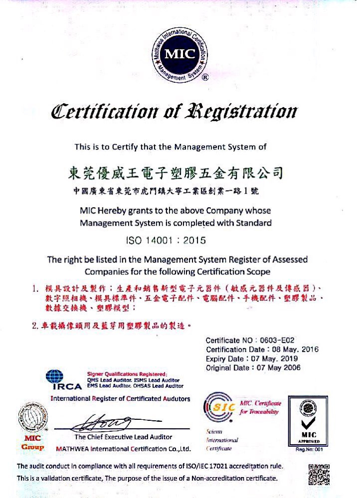 ISO 9001 2015 中文版1